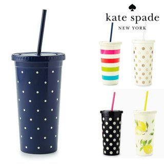 【Kate Spade ケイトスペード】Tumbler with Straw  Larabee Dot Navy ストロー付きタンブラー【ネイビードット】コールド専用(165057)