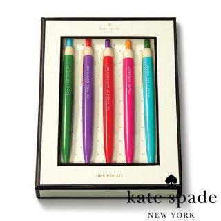 【Kate Spade ケイトスペード】Pen Set Assorted カラフルアソート ボールペンセット 5色 5本セット(133530)