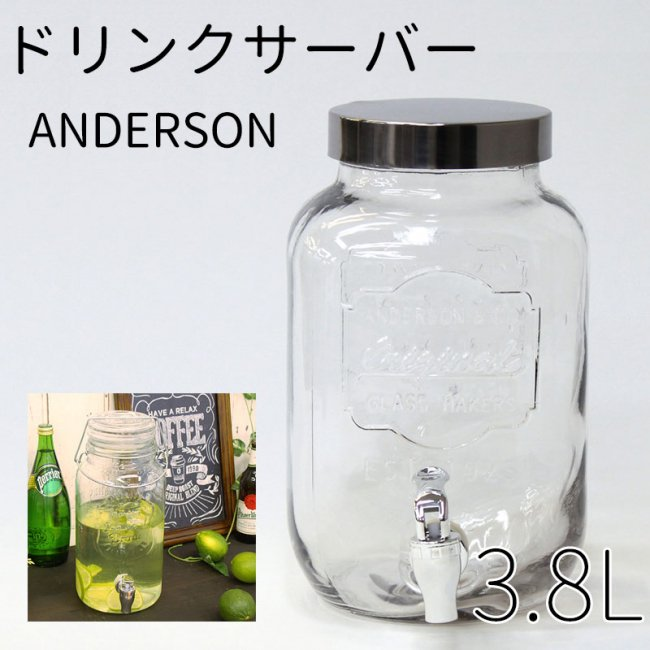 ドリンクディスペンサー【ANDERSON】ア...