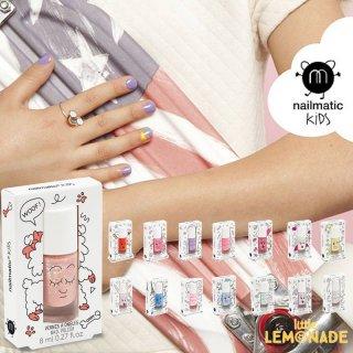 【nailmatic ネイルマティック】キッズネイル/全15種類 子供用ネイル KIDS NAIL