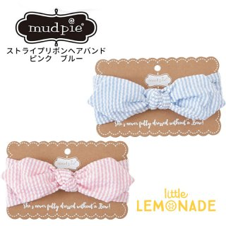 【Mud Pie】ストライプリボンヘアバンド ピンク ブルー【1歳まで】