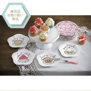 【ROSANNA ロザンナ】CUP CAKE カップケーキ スモールプレート4アソートセット(49103)
