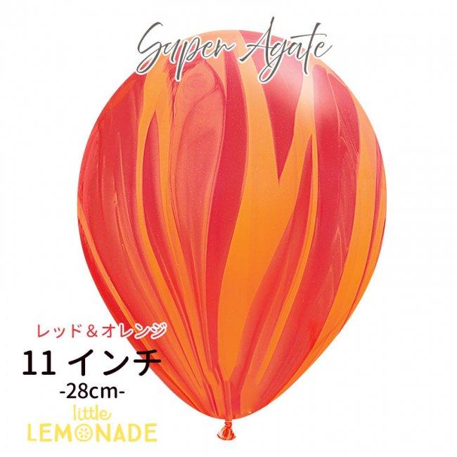 【8枚入り】アガット レッドオレンジ ...