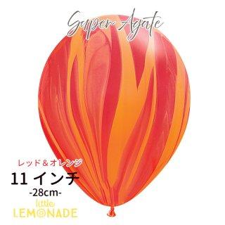 【8枚入り】アガット レッドオレンジ パーティーバルーン【11インチ 28cm】【ゴム風船 バルーン 装飾 デコレーション パーティー 誕生日 バースデイ】