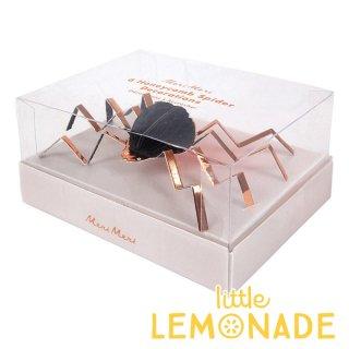 【Meri Meri】クモのハンギングハニカムデコレーション ハロウィンパーティー 飾り付け Spider(45-2987)
