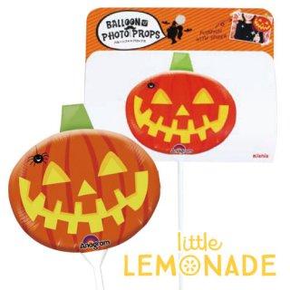 バルーン フォトプロップス 【かぼちゃ】ハロウィンパーティーやイベントに使える、写真小物アイテム