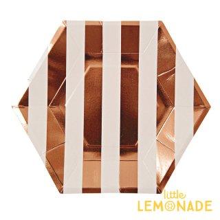 【Meri Meri メリメリ】ローズゴールドストライプ 六角形ペーパープレート rosegold 8枚入り パーティー用紙皿 (45-2376)