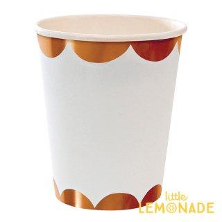 【Meri Meri】ローズゴールド SCALLOPデザイン ペーパーカップ rosegold(45-2379)