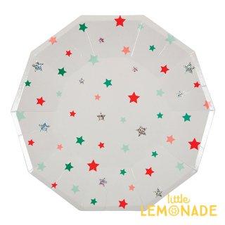 【Meri Meri メリメリ クリスマス】カラフル&ホログラムの星柄プリント ペーパープレート8枚入り(45-2976)
