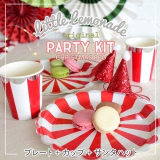 【Meri Meri】クリスマス パーティーセット【お得セット】ミニハット&ペーパープレート&カップ Christmas Red (45-2015+45-1547+45-1405) 福袋 cps