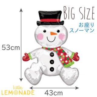 【エアー専用】お座りスノーマン 43cm×53cm 【バルーン 風船 フィルム 雪だるま クリスマス X'mas ディスプレイ パーティ— 装飾 デコレーション クリスマスパーティー】
