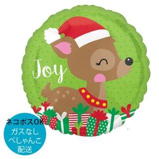 【ぺしゃんこでお届け】クリスマス 丸型フィルムバルーン キュートディア