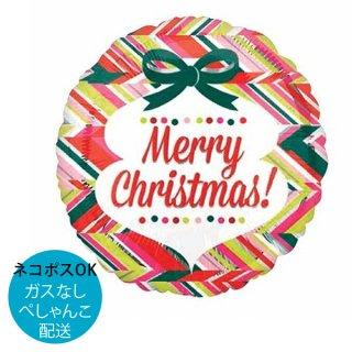 【ぺしゃんこでお届け】クリスマス 丸型フィルムバルーン MERRY CHRISTMAS ジオメトリック