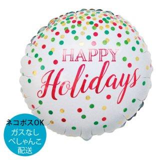 【ぺしゃんこでお届け】クリスマス 丸型フィルムバルーン HAPPY HOLIDAYS ハッピーホリデー