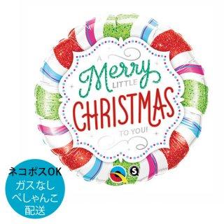 【ぺしゃんこでお届け】クリスマス 丸型フィルムバルーン MERRY CHRISTMAS カラフルスワール