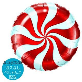 【ぺしゃんこでお届け】クリスマス 丸型フィルムバルーン キャンディスワール レッド