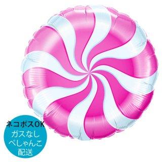 【ぺしゃんこでお届け】クリスマス 丸型フィルムバルーン キャンディスワール ピンク