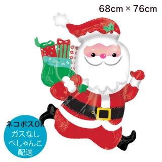 【ぺしゃんこでお届け】クリスマス フィルム風船 ランニングサンタ Christmas X'mas Balloon パーティー 店舗 ディスプレイ 装飾 風船 ガスなし