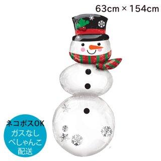 【ぺしゃんこでお届け】クリスマス フィルム風船スノーマンスタッカー 【Christmas X'mas Balloon パーティー 店舗 ディスプレイ 装飾 イベントデコレーション 風船 ガスなし】