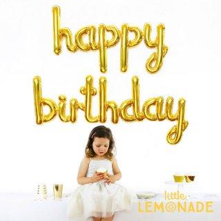 【illume partyware】〇happy birthday スクリプト バルーン〇Gold  ゴールド【スクリプトレターフィルム風船】(ID-GHAPPYBB-028)