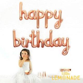【illume partyware】●happy birthday スクリプト バルーン●Rose Gold  ローズゴールド【スクリプトレターフィルム風船】(ID-RGHAPPYBB-035)