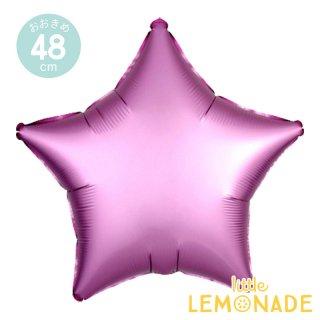 【ぺしゃんこでお届け】スモーキースター 【フラミンゴ ピンク】19インチ 風船 バルーン フィルム風船