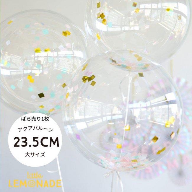 【透明度が高い風船】【バラ売り】アク...