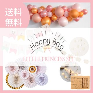 <img class='new_mark_img1' src='//img.shop-pro.jp/img/new/icons1.gif' style='border:none;display:inline;margin:0px;padding:0px;width:auto;' />【HAPPY BAG for girls】Little Lemondeオリジナル福袋 Little Princess SET 数量限定【送料無料】バースデー 誕生日 デコレーション】リトルレモネード