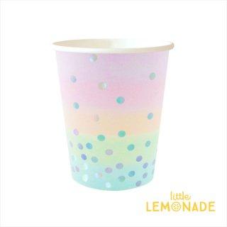 【illume partyware】オンブレカラー&シルバードットのペーパーカップ 10個(ID-CUP-038)