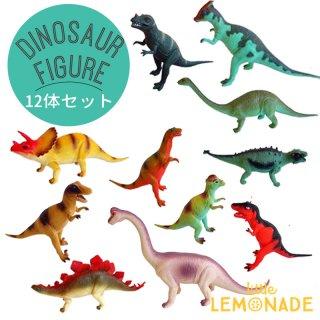 【送料無料】音が鳴る 恐竜フィギュア 12個セット Dinosaur ダイナソー 恐竜テーマのパーティーに お土産 ギフト 恐竜おもちゃ