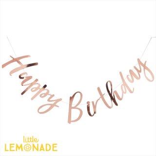 【Ginger Ray】Happy Birthday スクリプトガーランド ローズゴールド【 1歳 誕生日 Birthday ガーランドバースデー】【Pick & Mix】(PM-332)