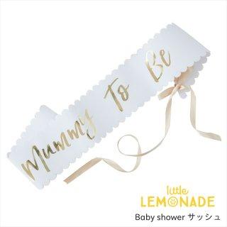 【Ginger Ray】Mummy To Be サッシュ マタニティフォト ベビーシャワーなどのパーティーに【Oh Baby!_G】(OB-114)