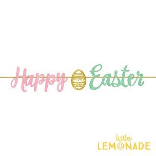 【amscan アムスキャン】ハッピーイースター スクリプトグリッターガーランド(120330)【Happy Easter バナー スクリプト 店舗ディスプレイ】