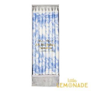 【MeriMeri メリメリ】ロング キャンドル 15cm ブルーマーブル 【BLUE MARBLE CANDLES 24本】 (45-2716)