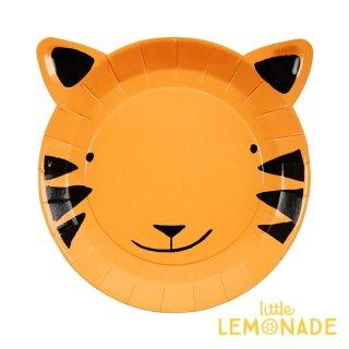 【Meri Meri】 タイガー ダイカット ペーパープレート 紙皿 12枚入り 虎 トラ パーティー ホームパーティー 誕生日 バースデイ テーブルウェア(45-3285/168508)