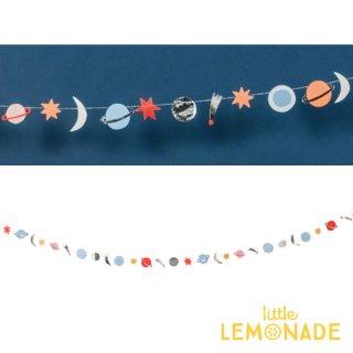 【Meri Meri メリメリ】 スペース ミニガーランド 宇宙 惑星 コスモ 星 バナー 飾り パーティー ホームパーティー 誕生日 インテリア フラッグ(45-3266/168337)