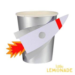 【Meri Meri】 ロケット ペーパーカップ 紙コップ 8枚入り 宇宙 コスモ 惑星 パーティー ホームパーティー 誕生日 バースデイ テーブルウェア(169624)