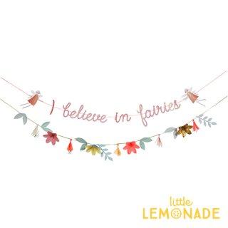 【Meri Meri メリメリ】 フェアリーガーランド believe in fairies スクリプト 妖精 花 フラワー 装飾 (45-3353/169903)