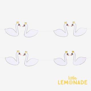 【my little day マイリトルデイ】スワン ガーランド バナー 【swan  誕生日 お祝い バースデー 飾り】(MLD-GUICYGNE) ◆SALE