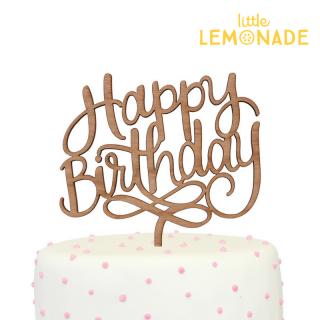 【Alexis Mattox Design】Happy Birthday 木製 ケーキトッパー ハッピーバースデイ カリグラフィー【誕生日 バースデイ お祝い パーティー】 (PCT10)