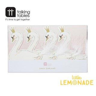 【Talking Tables】ペーパーガーランド/スワン(SWAN-GARLAND) トーキングテーブルス