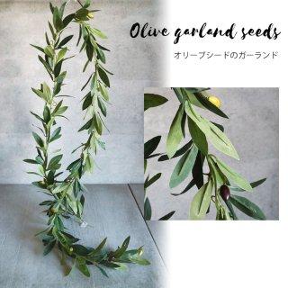 フェイクグリーン オリーブガーランド シーズ【メール便可】オリーブの実が付いたガーランド 植物 リーフガーランド 造花(V04-0053)
