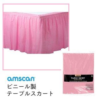 【amscan】テーブルスカート ピンク プラスチック  テープ式 机の下を隠すカバーに【使い捨て プラスチック 誕生日 飾り テーブル 目隠し】