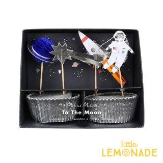 【Meri Meri】 ギャラクシー カップケーキキット 宇宙のピックとベーキングカップのセット 製菓(45-3318/169615)