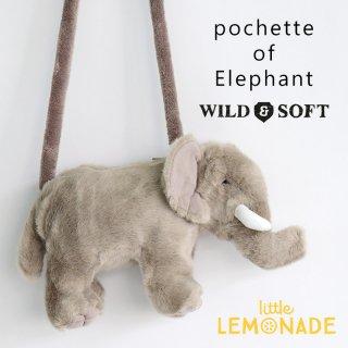 【Wild&Soft ワイルドソフト】象のぬいぐるみポーチ ポシェット Elephant