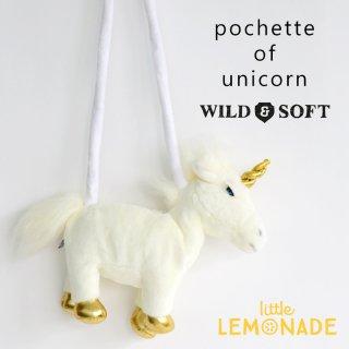 【Wild&Soft ワイルドソフト】ユニコーンのぬいぐるみポーチ ポシェット Unicorn