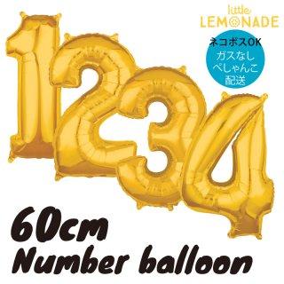 【ガスなし メール便OK】60CM ミドルサイズのナンバーバルーン ゴールド【1歳 バースデイ 誕生日 お祝い 飾り 受付 数字 バースデー フィルム風船】