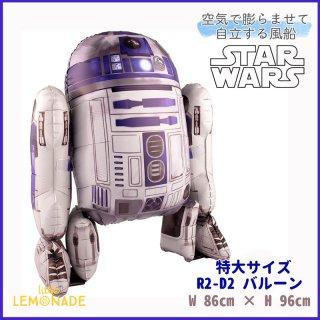 【自立型 特大フィルム風船】 エアウォーカー R2D2 ガス無し【STARWARS R2-D2 スターウォーズ バルーンデコレーション 等身大】メール便発送可能