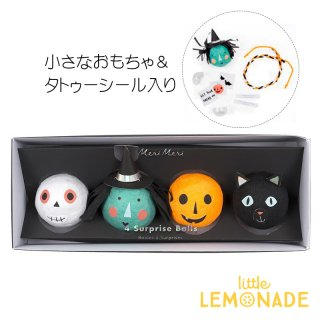 【Meri Meri メリメリ 2018】ハロウィン サプライズボール 猫・魔女・かぼちゃ・がいこつ(45-3830/181063)