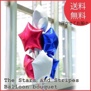 【送料無料】スター7個 ホワイト+レッド+ブルー アメリカ 星条旗 トリコロール バルーン ブーケ【浮かせてお届け】